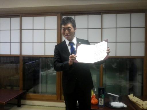 早稲田アスリートプログラム個人表彰状