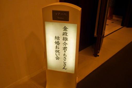 ホテルの掲示灯