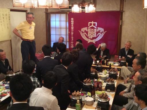 29代山田副会長挨拶