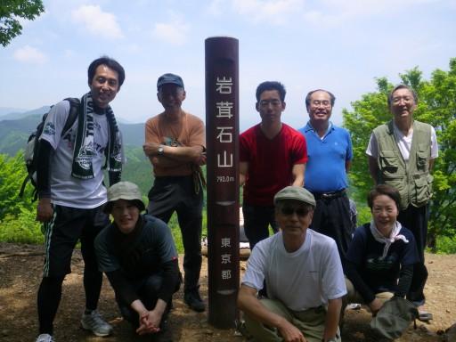 高水三山の最高峰「岩茸石山」