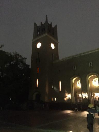 大隈記念講堂夜景